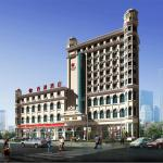 Baotou West Lake Hotel, Baotou