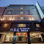 True Friend Hotel, Hualien City