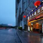 Shenzhen CAA Holy Sun Hotel, Luohu Railway Station, Shenzhen