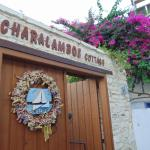Hotel Pictures: Charalambos Holiday Cottage, Kalavasos