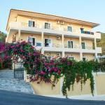 Alonakia Hotel,  Agios Gordios