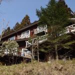 Pension Logette Sanbois, Nikko