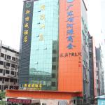 Sitewei Hotel, Guangzhou