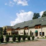 Hotel Dębina,  Żywiec