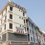 Hotel Kepong, Kuala Lumpur