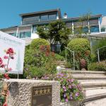 Hotel Pictures: Lupinenhotel Bodensee, Sipplingen