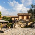 Hotel Albergo Ristorante Il Ciclope, Arpino