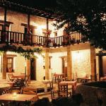 Hotel Pictures: Hotel Casa de Labranza, San Martín de Valdeiglesias