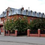 Barnaul Hostel, Barnaul