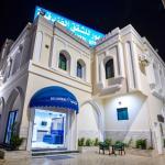 Al Jumhour Hotel Apartments,  Sur