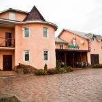 Tirol Hotel, Haysyn