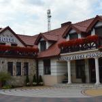 (5.0/5)  Opinie o hotelu Zajazd Złota Podkowa