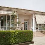 Hotel Pictures: Jardins del Segrià, Lleida