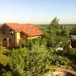 Villa u Vody,  Podrezovo