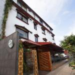Hotel Tinkus Inn, Lima