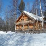 Guest House Fedorov Dvor, Utulik