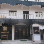 Hotel Mahamaya, Bodh Gaya