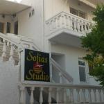 Sofia's Studios,  Livadia