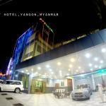AKT Hotel - A Kyi Taw, Yangon