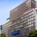 Meitetsu Grand Hotel,  Nagoya