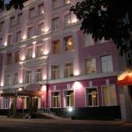 Aurora Premier Hotel, Kharkov