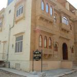 Hotel Sandcastle, Jaisalmer