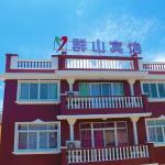 Shengsi Quanshan Inn, Shengsi