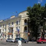 Gornyak Hotel, Irkutsk