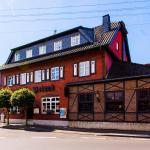 Hotel Pictures: Hotel-Restaurant Gasthof Peters ANNO 1650, Selfkant