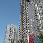 Kunming Changdao Apartment Jiangdong Branch,  Kunming