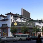 Ji Hotel Xian Da Yan Ta,  Xian