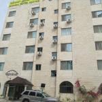 Sufara Hotel Suites, Amman