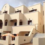 Antonia Apartments, Fira