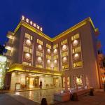 Royal Seasons Hotel Taipei ‧ Beitou, Taipei
