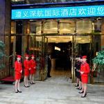 Zunyi Shenzhen Air International Hotel,  Zunyi