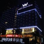 Hotel Pictures: Foshan Sweet World Hotel, Foshan