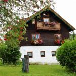 Fotos de l'hotel: Ferienparadies Wiesenbauer, Sankt Michael im Lungau