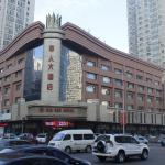 Shenyang Hua Ren Hotel,  Shenyang
