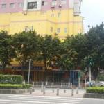 7Days Inn Guangzhou Jiaokou Subway Station 2nd, Guangzhou