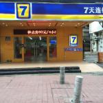 7Days Inn Guangzhou Tianhe Shahe Clothing City,  Guangzhou