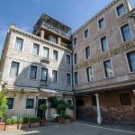Ai Due Fanali,  Venice