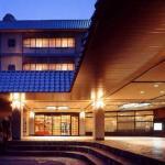 Hotel Tozankaku,  Kyoto