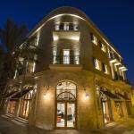 Market House - An Atlas Boutique Hotel,  Tel Aviv