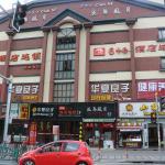 Shanghai Yiting 6+e Hotel - Lujiazui,  Shanghai