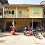 Dream Home Hostel 1, Vientiane