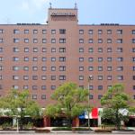Richmond Hotel Miyazakiekimae, Miyazaki