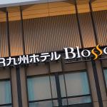 JR Kyushu Hotel Blossom Shinjuku, Tokyo