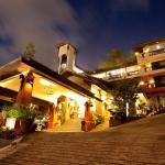 C & N Resort and Spa,  Patong Beach