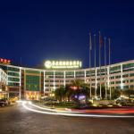 Landmark International Hotel Science City