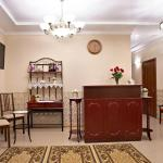 Hotel Uspensky Dvor,  Yekaterinburg